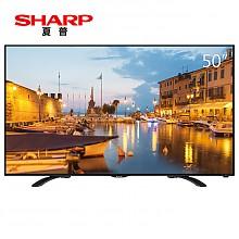 预约:SHARP 夏普 LCD-50V3A 液晶电视 50英寸