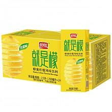 盼盼 就是檬 250ml*24盒