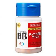 Eisai 卫材 Chocola BB Plus 维生素B族美肌丸 180粒