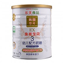Lotte foods 乐天食品 金装宝贝幼儿配方奶粉 3段 750g