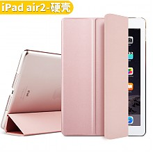 zoyu 苹果ipad mini1234保护套(送高清屏幕膜)