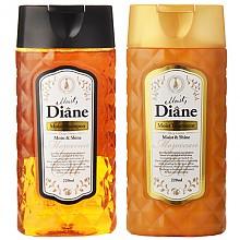 黛丝恩(Moist Diane) 摩洛哥油 滋润亮泽型 洗护小套装 (洗发水220ml 护发素220ml)