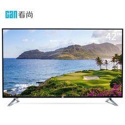CAN看尚 C42S 42英寸 网络智能平板电视