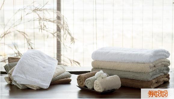新人专享:日式多功能颈枕 针织款