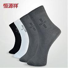 恒源祥 男女款超厚保暖棉毛圈袜子4双装