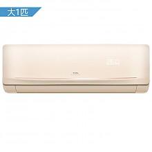 TCL KFRd-26GW/EW12BpA 大1匹 变频冷暖 壁挂式空调