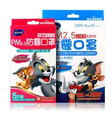 海氏海诺PM2.5防霾口罩 10只装