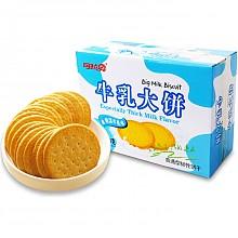 可拉奥 可拉奥 牛乳大饼700g 礼盒