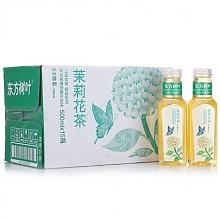 移动端:农夫山泉 东方树叶茉莉花茶500ml*15瓶 整箱