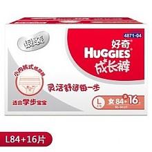 移动端:HUGGIES 好奇 银装成长裤箱装 L100片