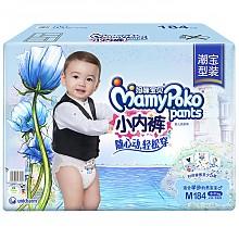 MamyPoko 妈咪宝贝 男婴用小内裤式纸尿裤 M184片