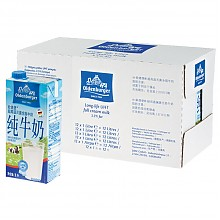 德国 进口牛奶  欧德堡(Oldenburger)超高温处理全脂纯牛奶1L*12