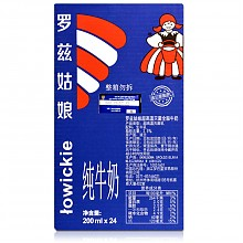 波兰 进口牛奶 罗兹姑娘全脂纯牛奶200ML*24