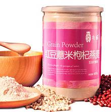 4.9分好评!有蝉 红豆薏米枸杞燕麦粉 600g