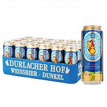 Durlacher 德拉克 小麦啤酒 500ml*24罐