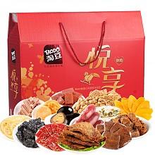 限西北:TAODO 淘豆 年货礼盒零食大礼包 悦享缤纷零礼盒 2539g*4盒