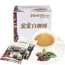金宝 白咖啡(速溶咖啡饮料)240克(40克X6包)