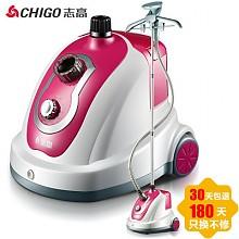 CHIGO 志高 YT-803 蒸汽挂烫机