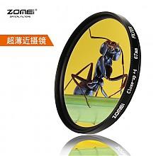 ZoMei 微距近摄镜 55cm
