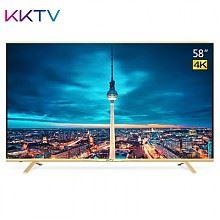 KKTV/58英寸 4K液晶电视