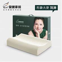 刘涛代言 玺堡 泰国进口乳胶枕