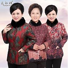 花知羽中老年妈妈装蚕丝棉衣