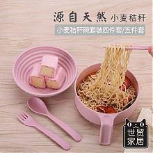 吉神 小麦秸秆碗筷套装 4件