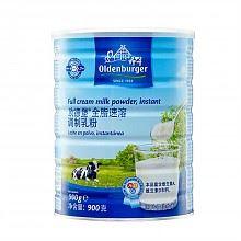 欧德堡 全脂速溶调制成人奶粉900g