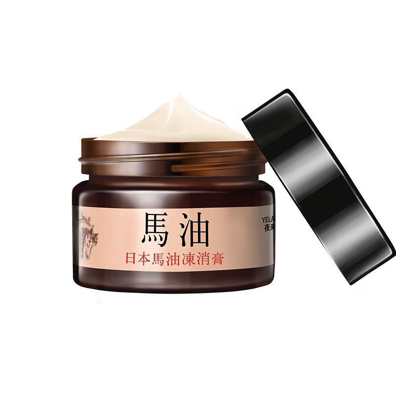 日本马油止痒防皲裂手足冻疮膏
