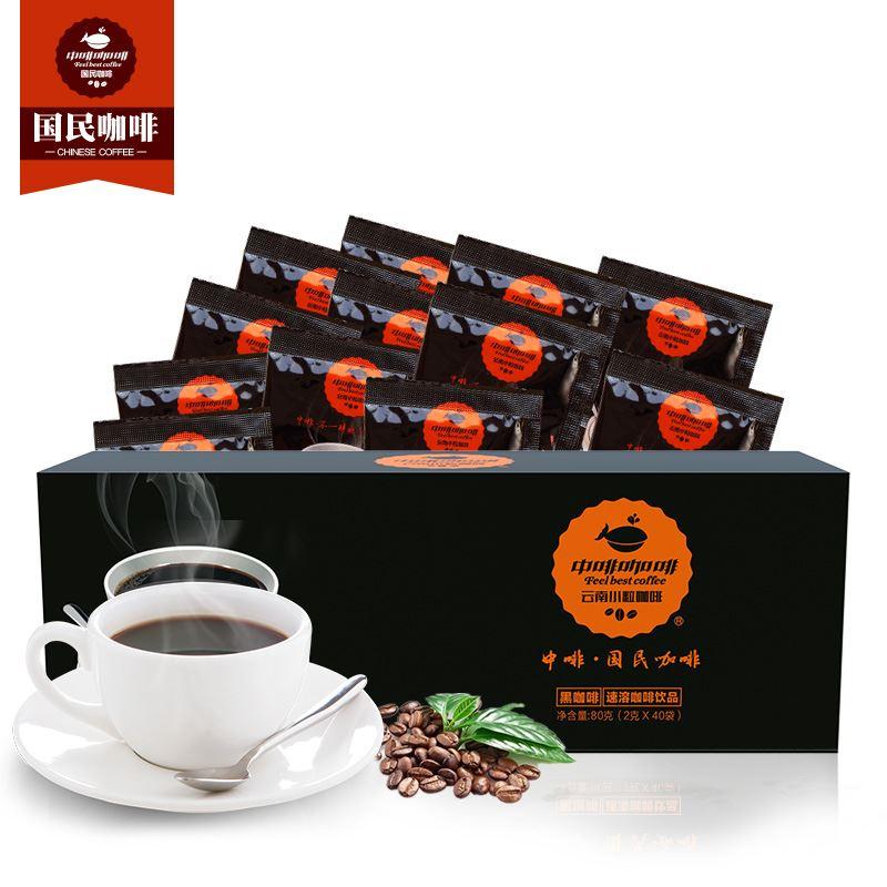 中啡美式速溶黑咖啡40袋