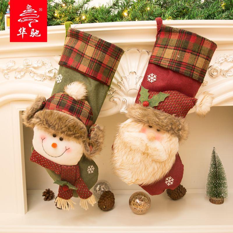 圣诞节装饰品圣诞礼物袋圣诞袜子
