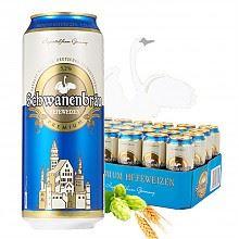 PLUS:天鹅城堡小麦啤酒500ml*24听*4