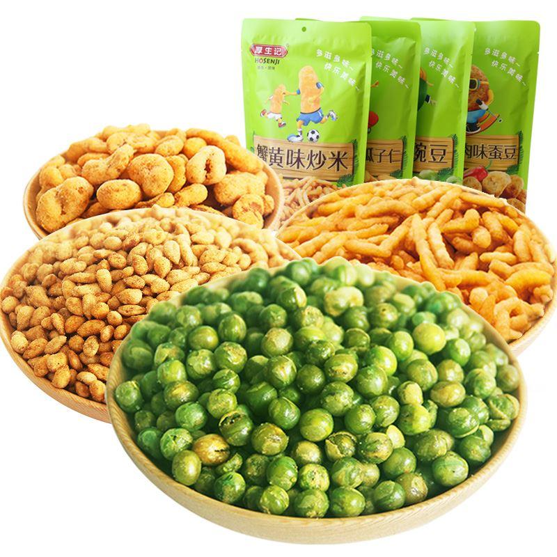 蚕豆青豆炒米豆瓣休闲零食1152g