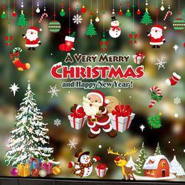 圣诞节装饰橱窗玻璃静电贴纸3片