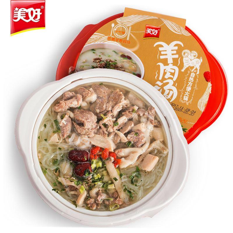 羊肉汤自热懒人小火锅312g
