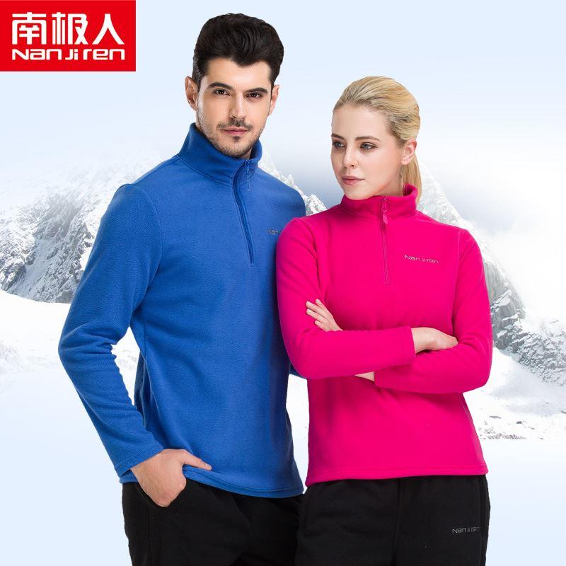 南极人情侣款户外加厚抓绒衣
