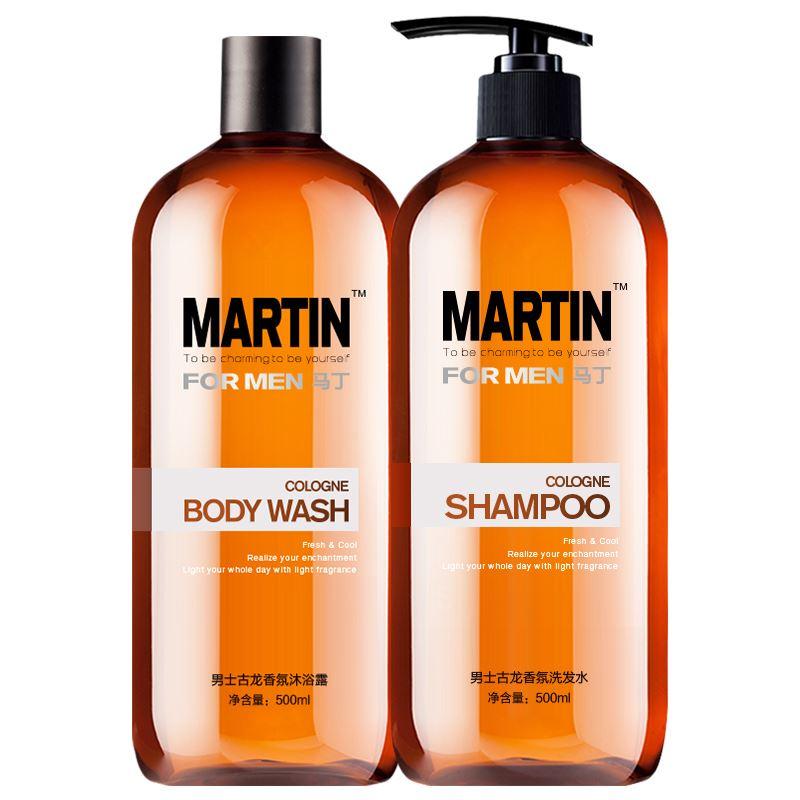 马丁男士洗发水+沐浴露套装