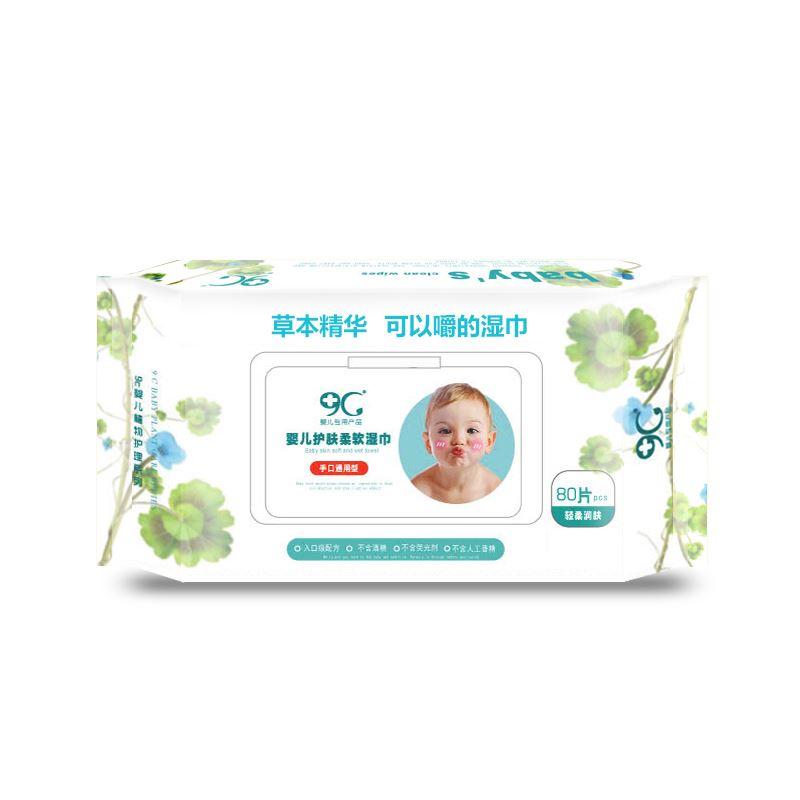 婴儿手口湿巾80抽*4包