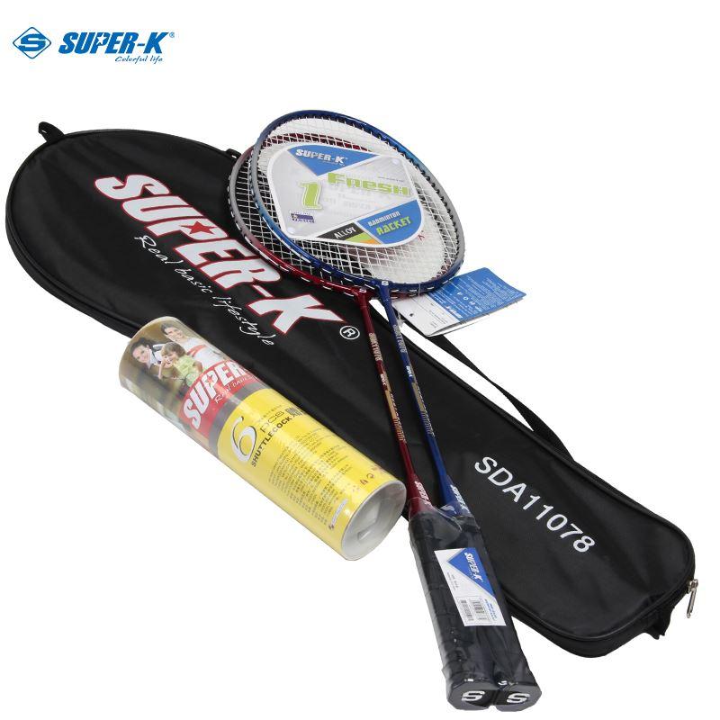 超轻铝碳羽毛球拍+球+包