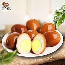 创食人 卤味蛋25g*20个/盒