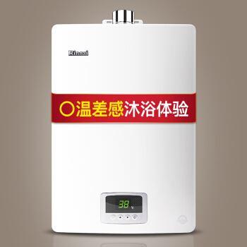 林内(rinnai)13升 零温差感恒温 燃气热水器rus-13qd03(天然气)(jsq26图片