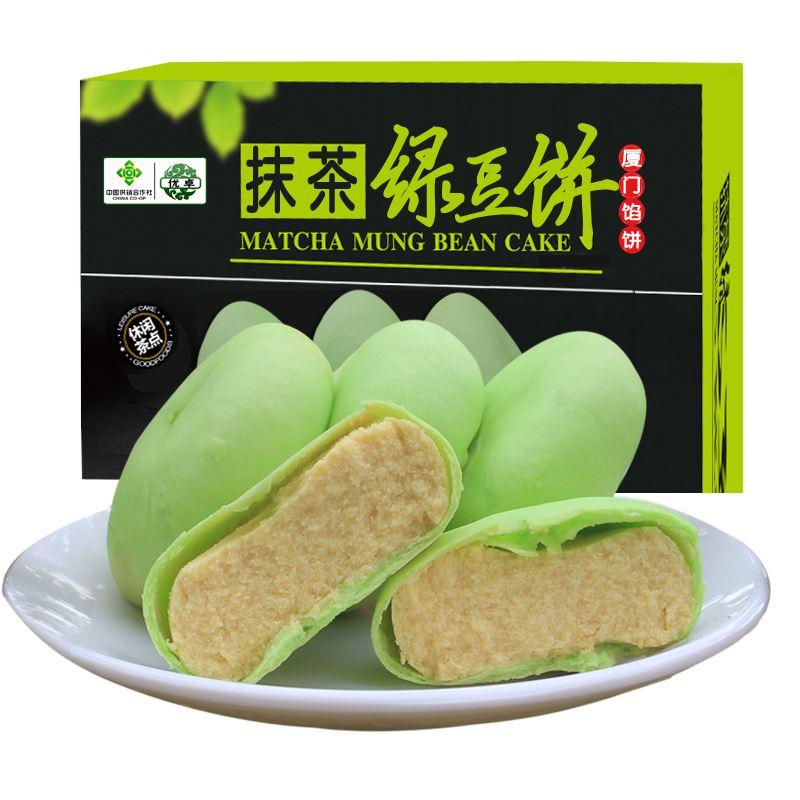 正宗手工糕点抹茶绿豆饼400g