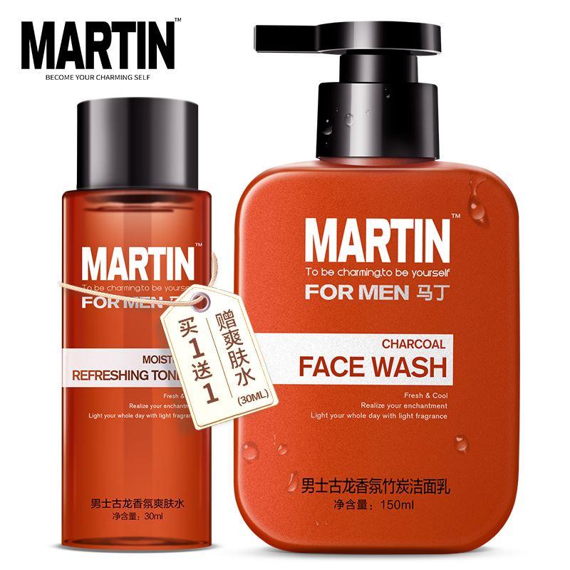 马丁控油洗面奶150ml+送爽肤水