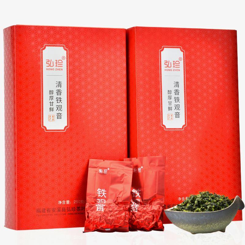 安溪铁观音茶叶礼盒装共500g