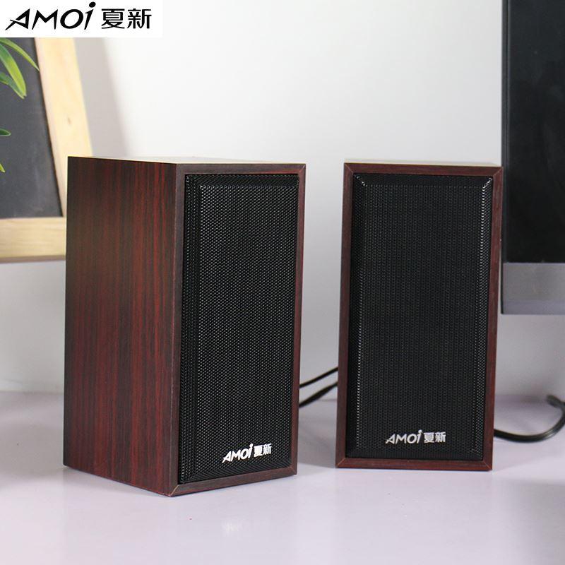 夏新A840电脑台式音响