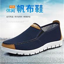 骆康 男士 休闲帆布鞋
