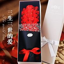 航空特快包邮# 情人节33朵三生三世礼盒