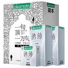 Okamoto 冈本 《一句顶一万句》冰感透薄定制礼盒 23片