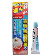 凑单品:Medicare 口腔溃疡牙周软膏 止痛消炎 4g
