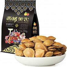 西域美农 新疆特产 白果五香小银杏250g*2件